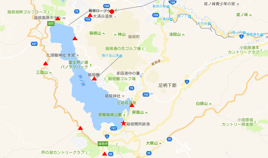箱根・芦ノ湖ドライブ2016秋その4-4401