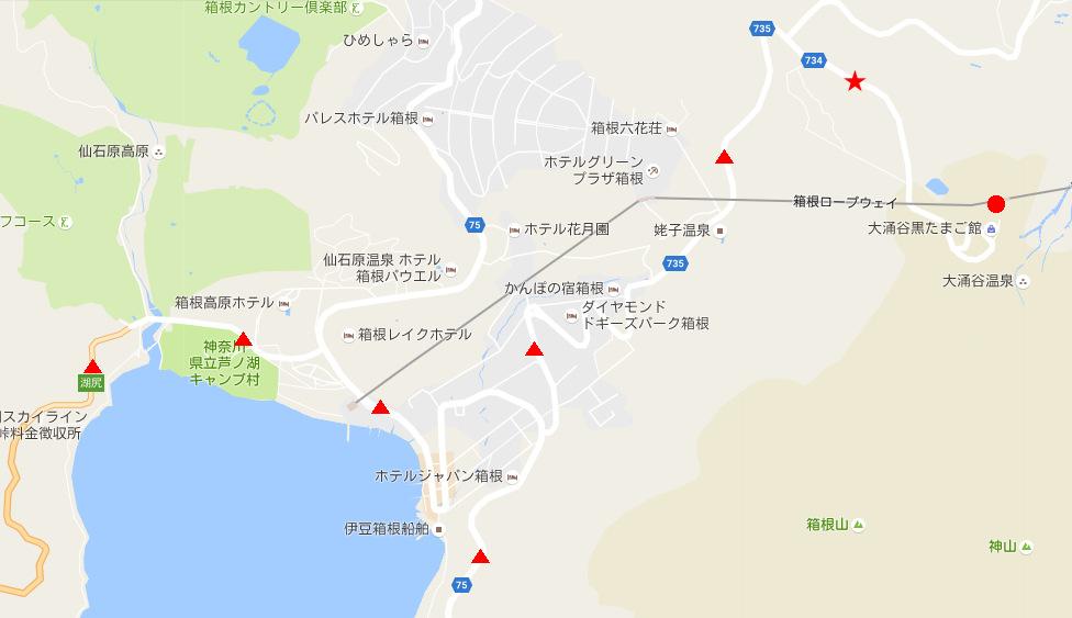 箱根・芦ノ湖ドライブ2016秋その4・大涌谷-4404