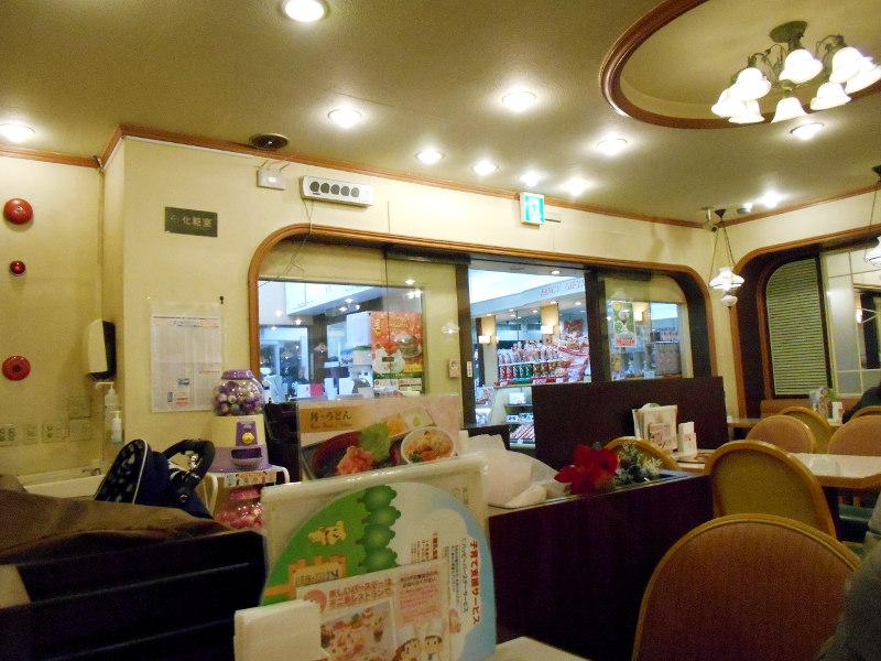 箱根・芦ノ湖ドライブ2016秋その5-4510