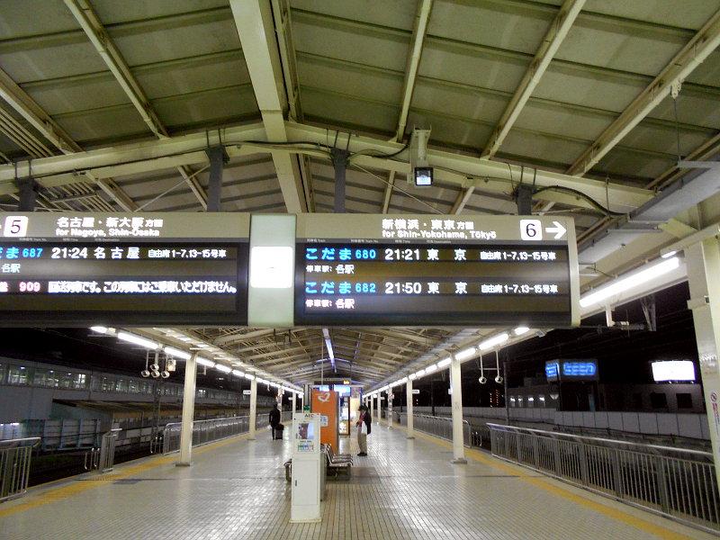 箱根・芦ノ湖ドライブ2016秋その5・夕暮れの富士山-4512