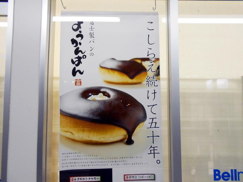 箱根・芦ノ湖ドライブ2016秋その5・夕暮れの富士山-4516