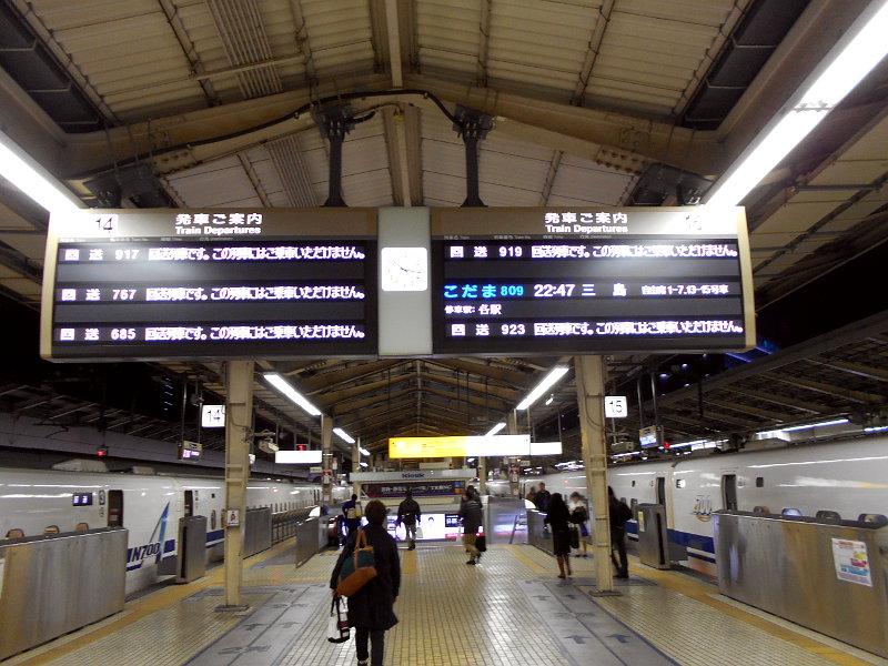 箱根・芦ノ湖ドライブ2016秋その5・夕暮れの富士山-4519