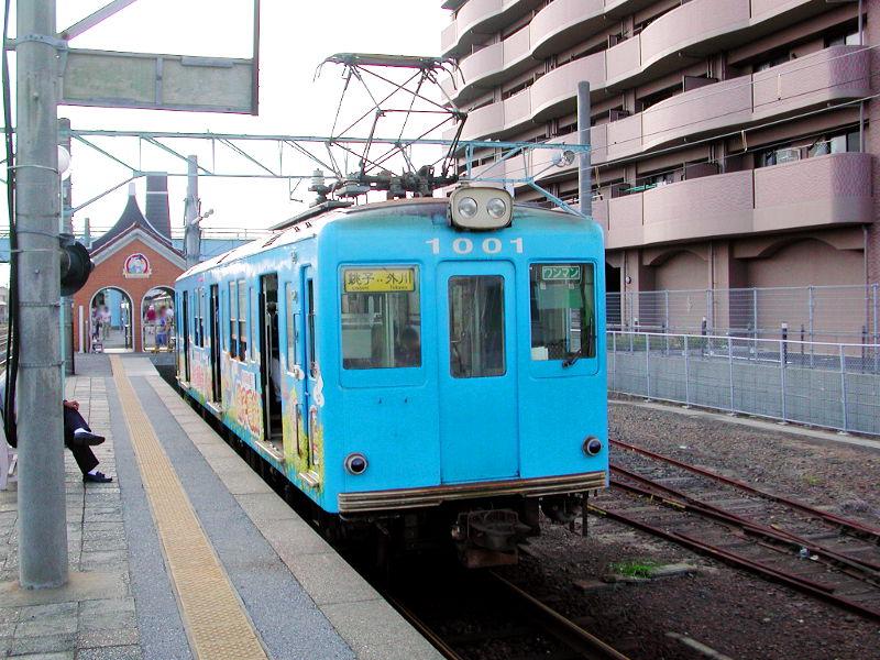 銚子電鉄2007その1-1106