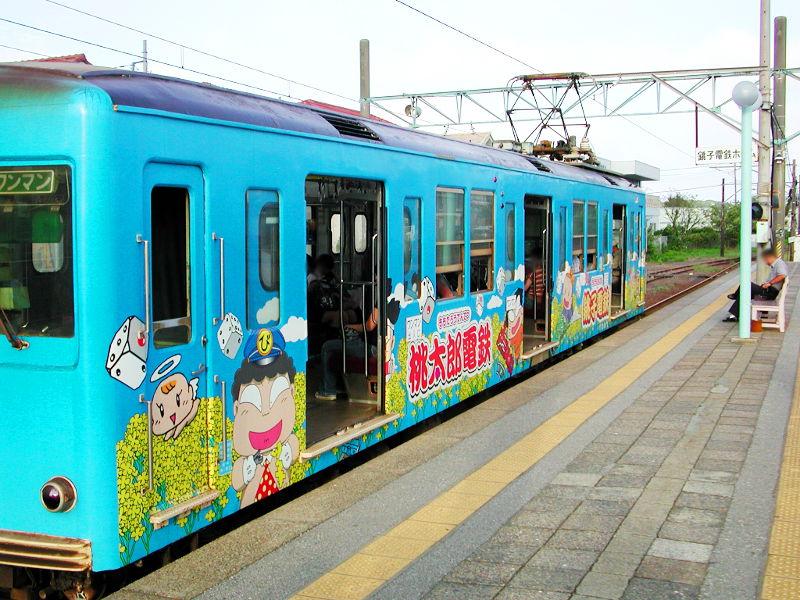 銚子電鉄2007その1-1107