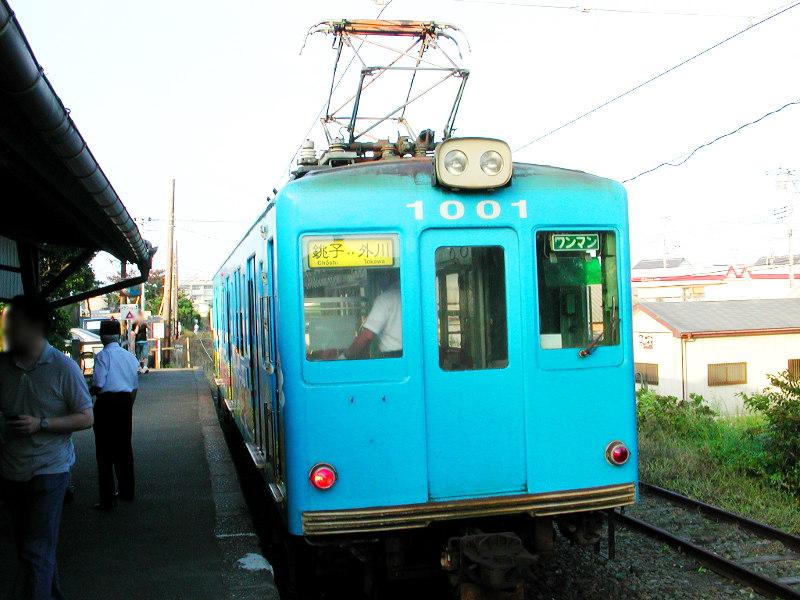 銚子電鉄2007その1-1109