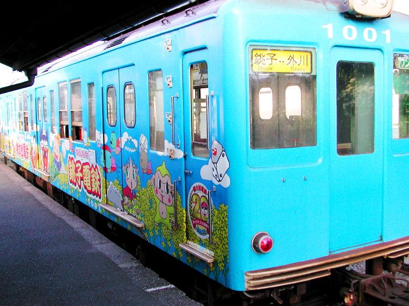 銚子電鉄2007その1-1111