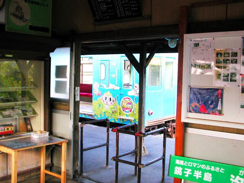 銚子電鉄2007その1-1112