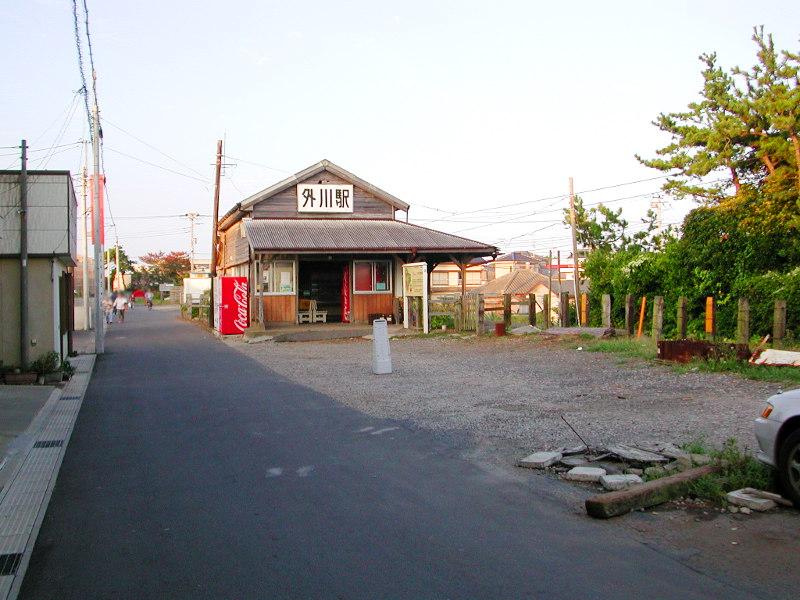 銚子電鉄2007その2-1202