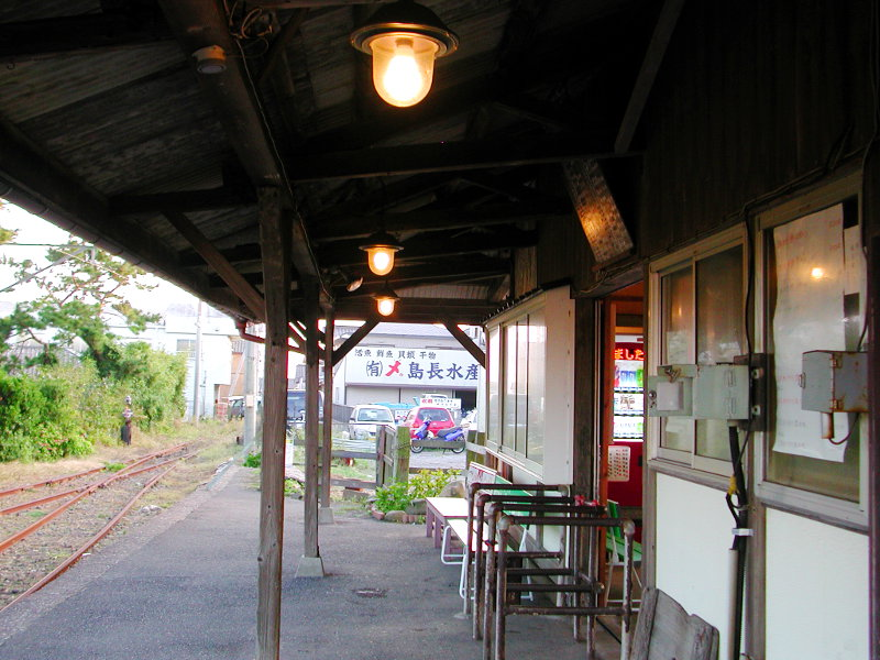 銚子電鉄2007その2-1204