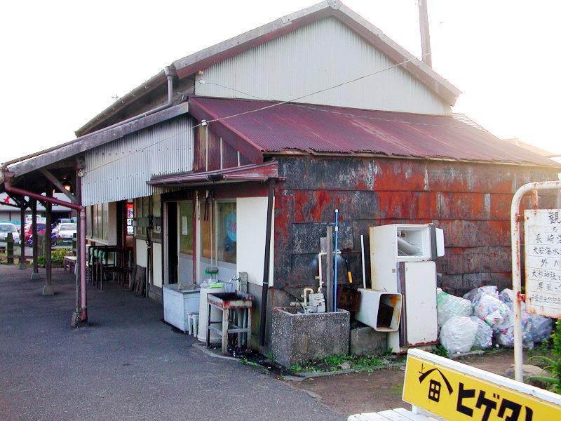 銚子電鉄2007その2-1206