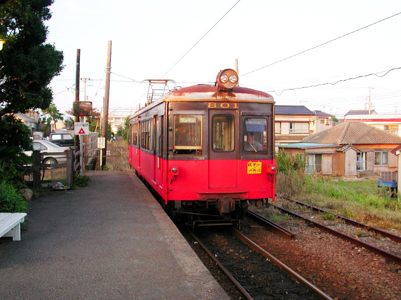 銚子電鉄2007その2-1211