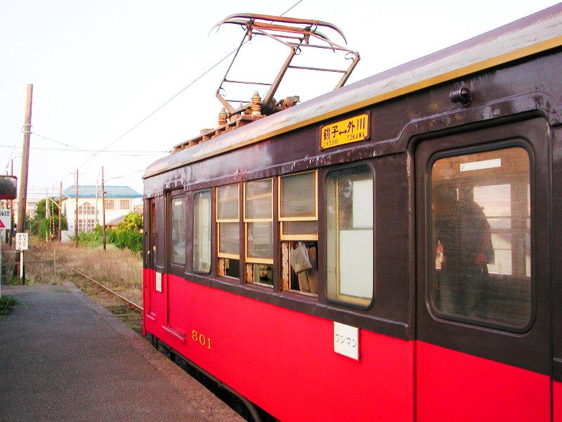 銚子電鉄2007その2-1212
