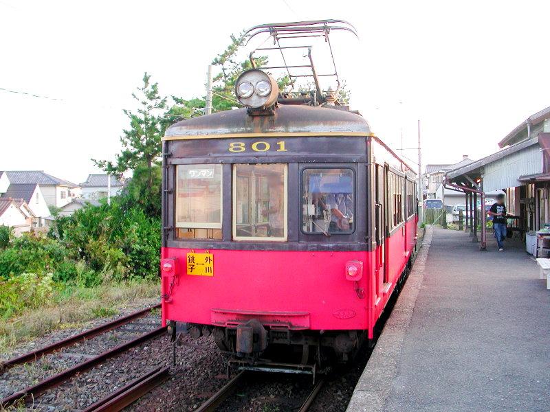 銚子電鉄2007その2-1214