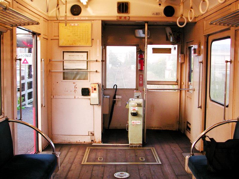 銚子電鉄2007その2-1216