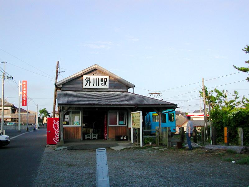 銚子電鉄2007その3-1301