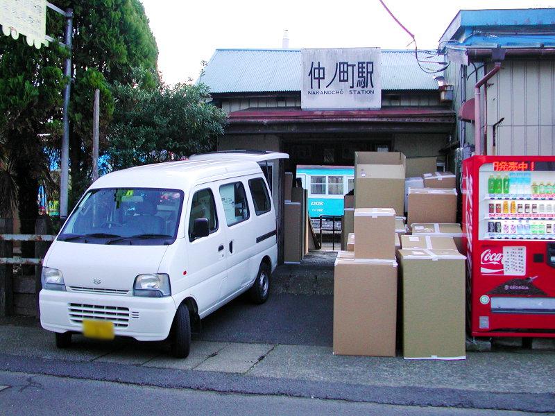 銚子電鉄2007その3-1318