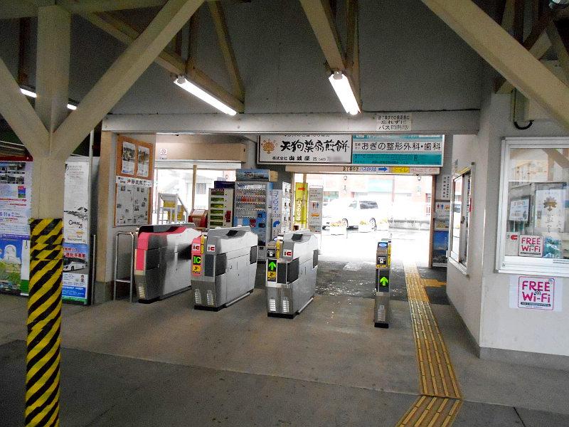 大雄山・ふじ丸2016-6114