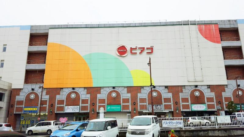 大雄山・ふじ丸2016-6115