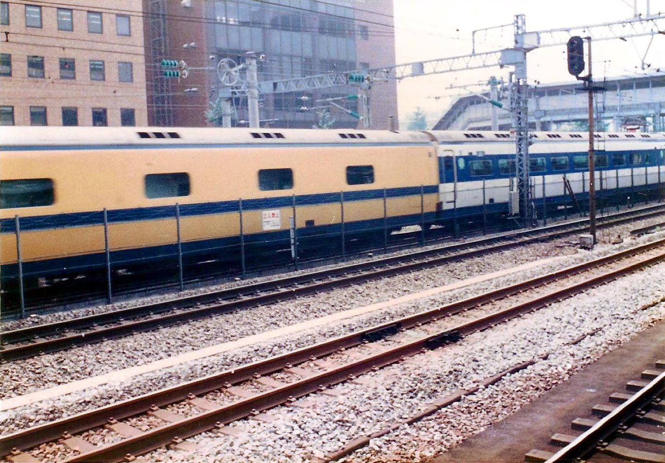 新幹線・ドクターイエロー1990-9002