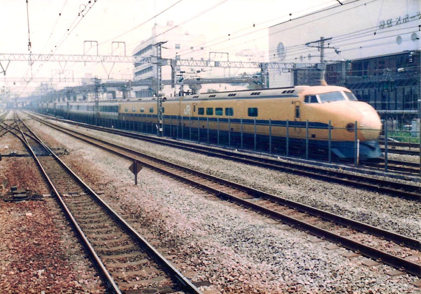 新幹線・ドクターイエロー1990-9003