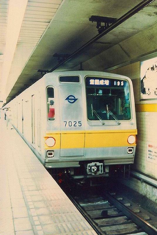 営団地下鉄1980s-203