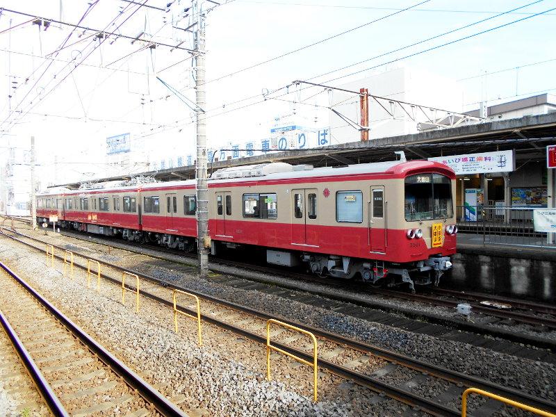 伊豆箱根鉄道大雄山線・赤電2016-5502