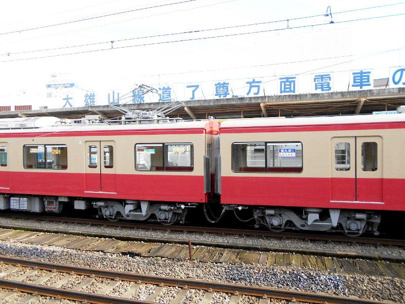 伊豆箱根鉄道大雄山線・赤電2016-5507