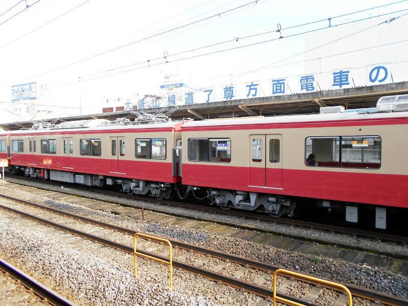 伊豆箱根鉄道大雄山線・赤電2016-5508