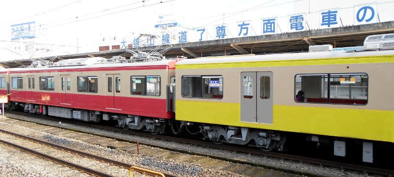 伊豆箱根鉄道大雄山線・赤電2016-5509