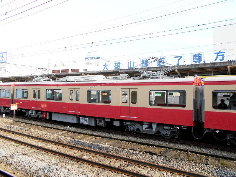 伊豆箱根鉄道大雄山線・赤電2016-5510