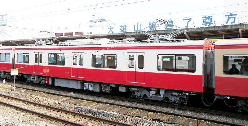 伊豆箱根鉄道大雄山線・赤電2016-5511