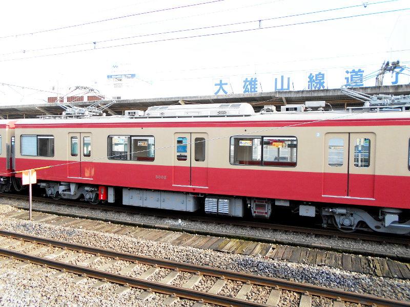 伊豆箱根鉄道大雄山線・赤電2016-5512
