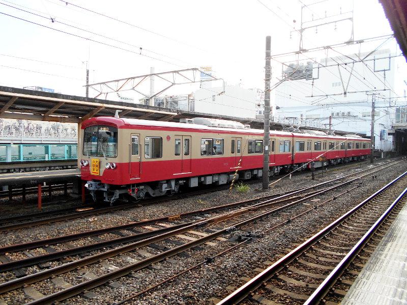 伊豆箱根鉄道大雄山線・赤電2016-5515