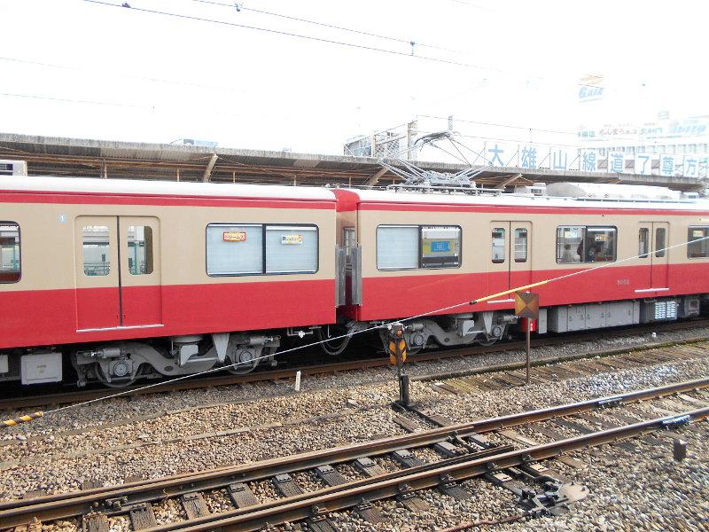 伊豆箱根鉄道大雄山線・赤電2016-5516