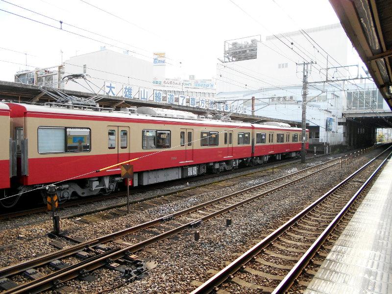 伊豆箱根鉄道大雄山線・赤電2016-5517