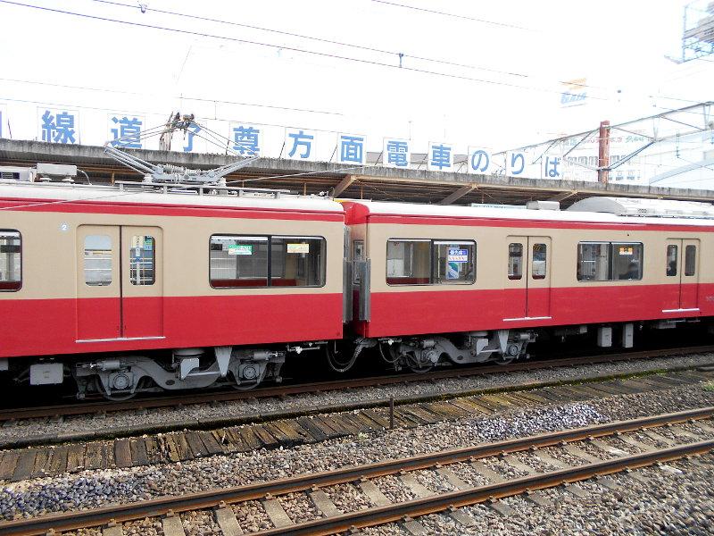 伊豆箱根鉄道大雄山線・赤電2016-5518