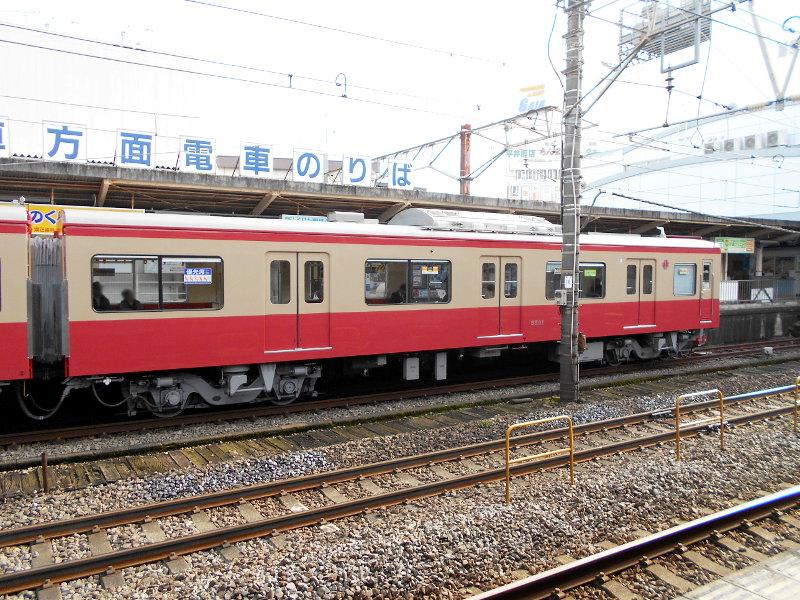 伊豆箱根鉄道大雄山線・赤電2016-5519