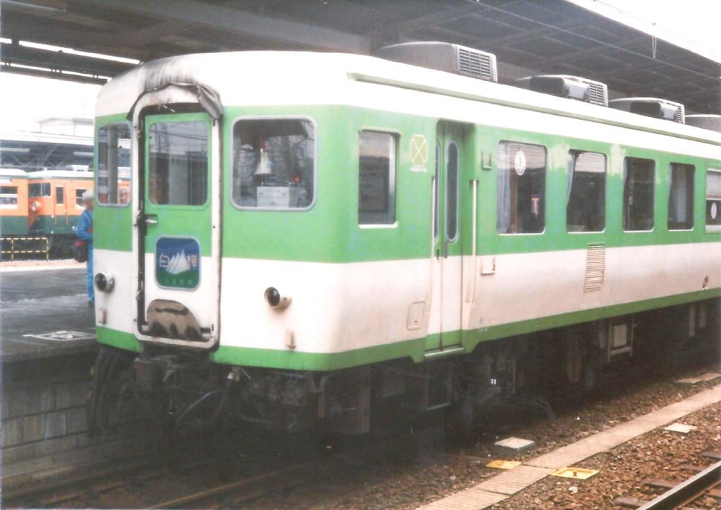 国鉄・JRのジョイフルトレイン12系客車-1201