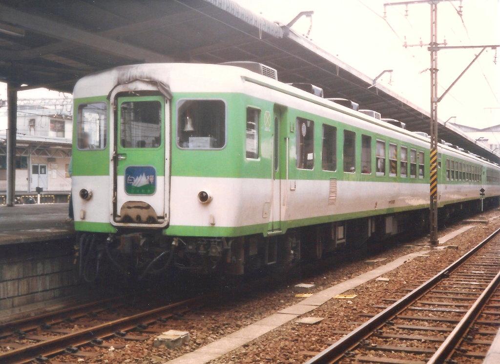 国鉄・JRのジョイフルトレイン12系客車-1202