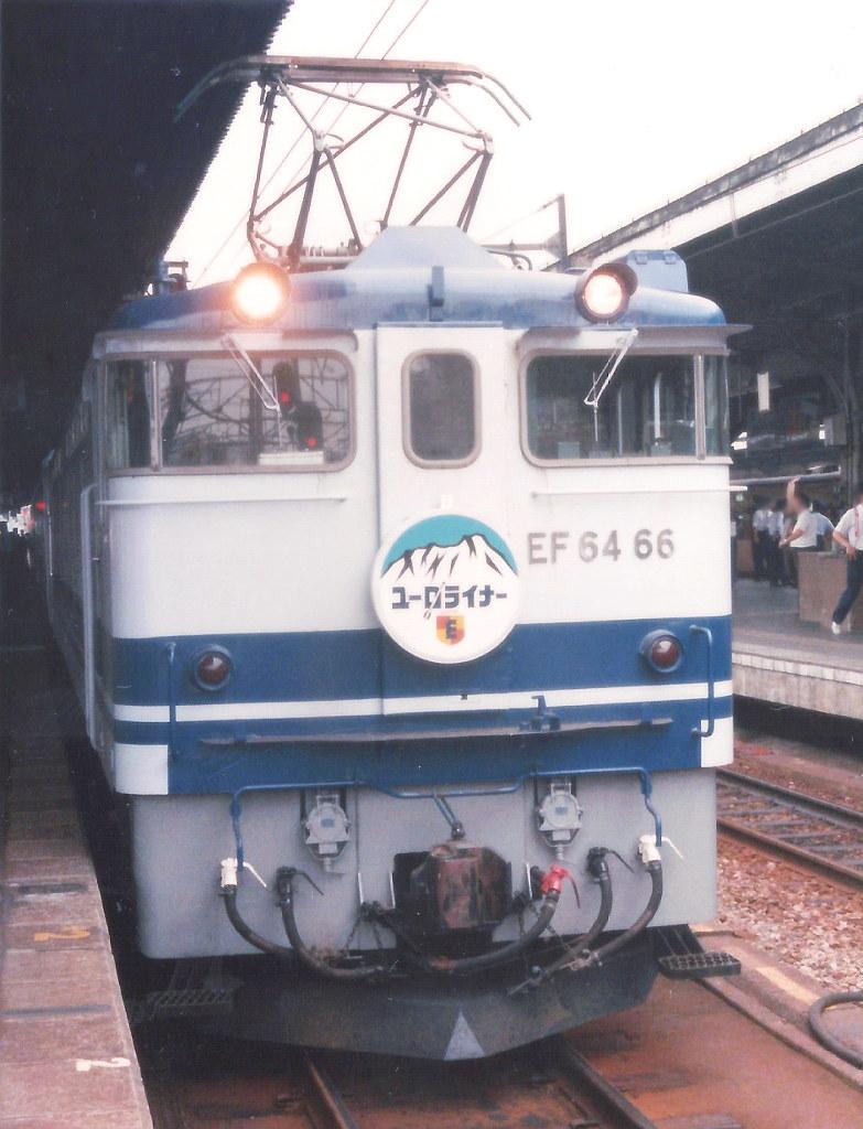 国鉄・JRのジョイフルトレイン12系客車-1204