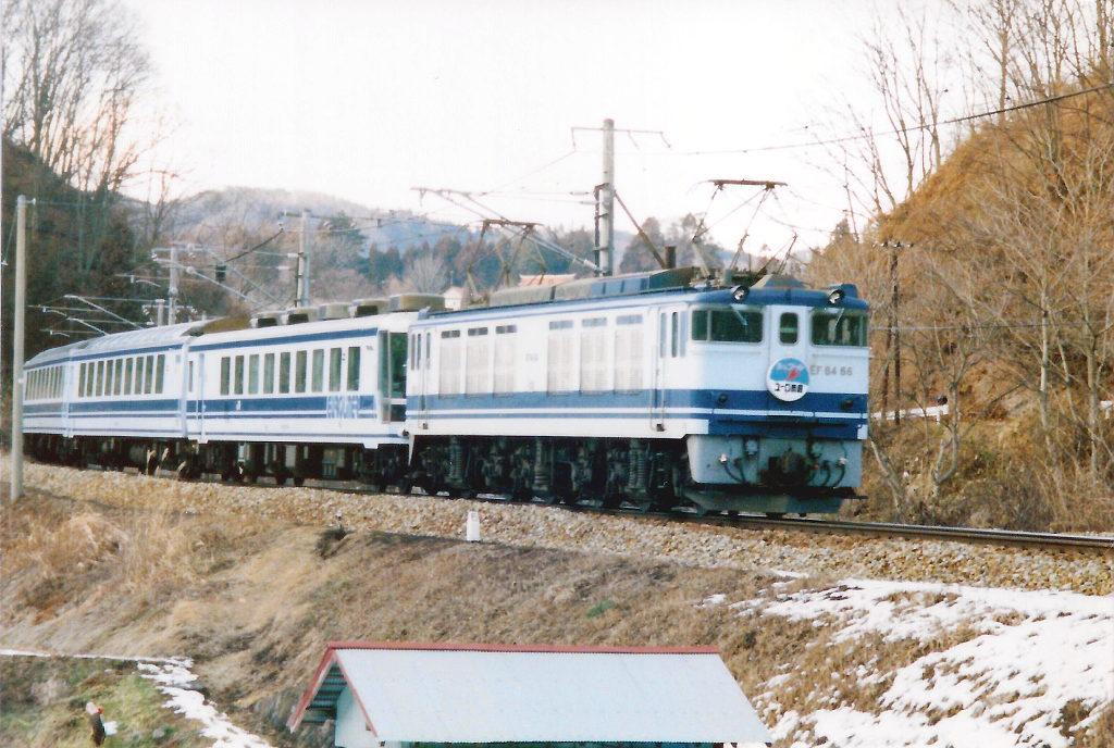 国鉄・JRのジョイフルトレイン12系客車-1205