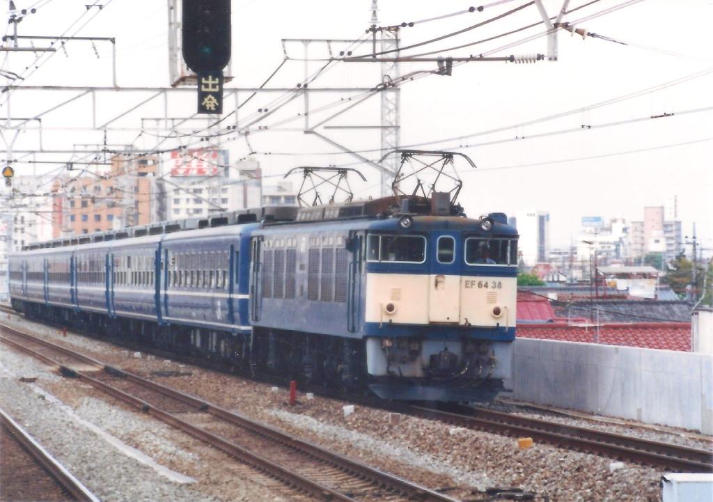国鉄・JRのジョイフルトレイン12系客車-1207