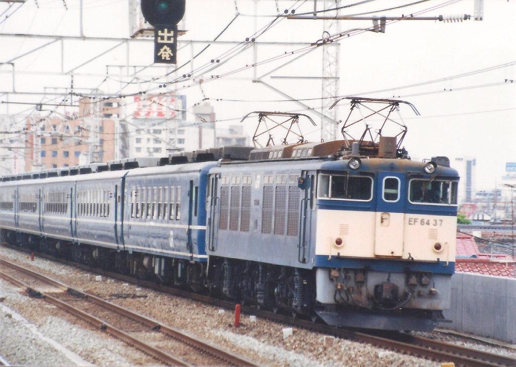 国鉄・JRのジョイフルトレイン12系客車-1208