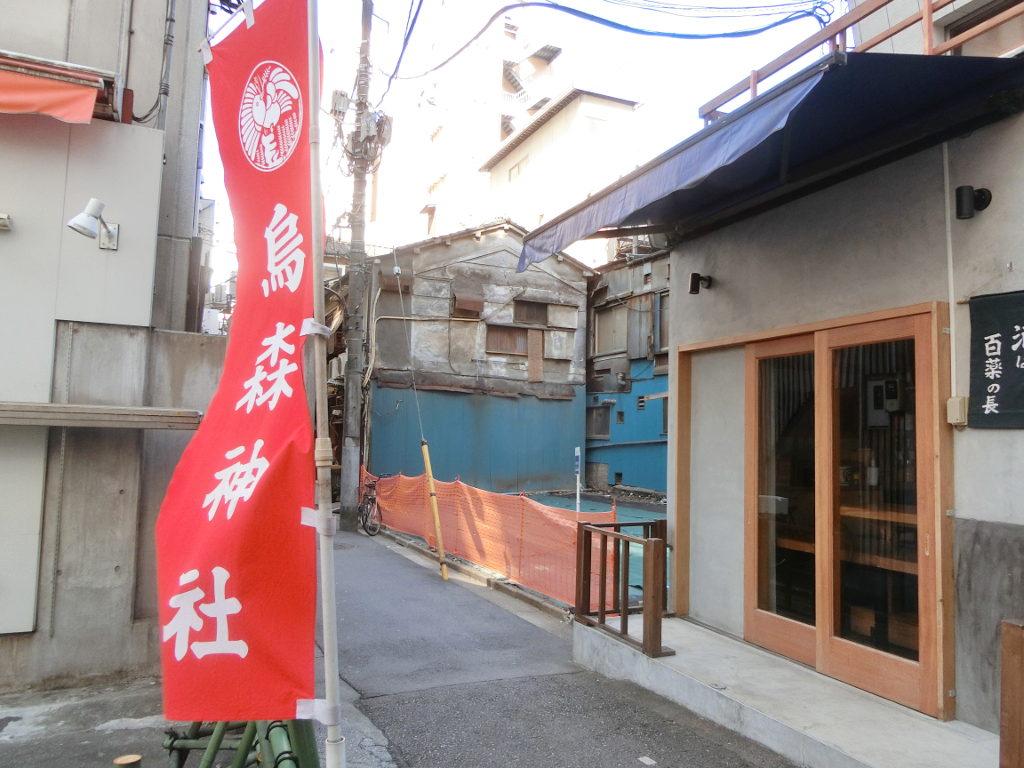 お江戸・烏森神社の長屋2020春-1102
