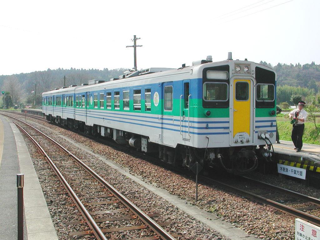 房総・菜の花と久留里線2007-4111