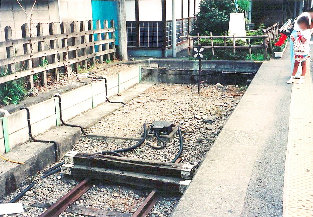 東京・武蔵五日市駅1995その1-8104