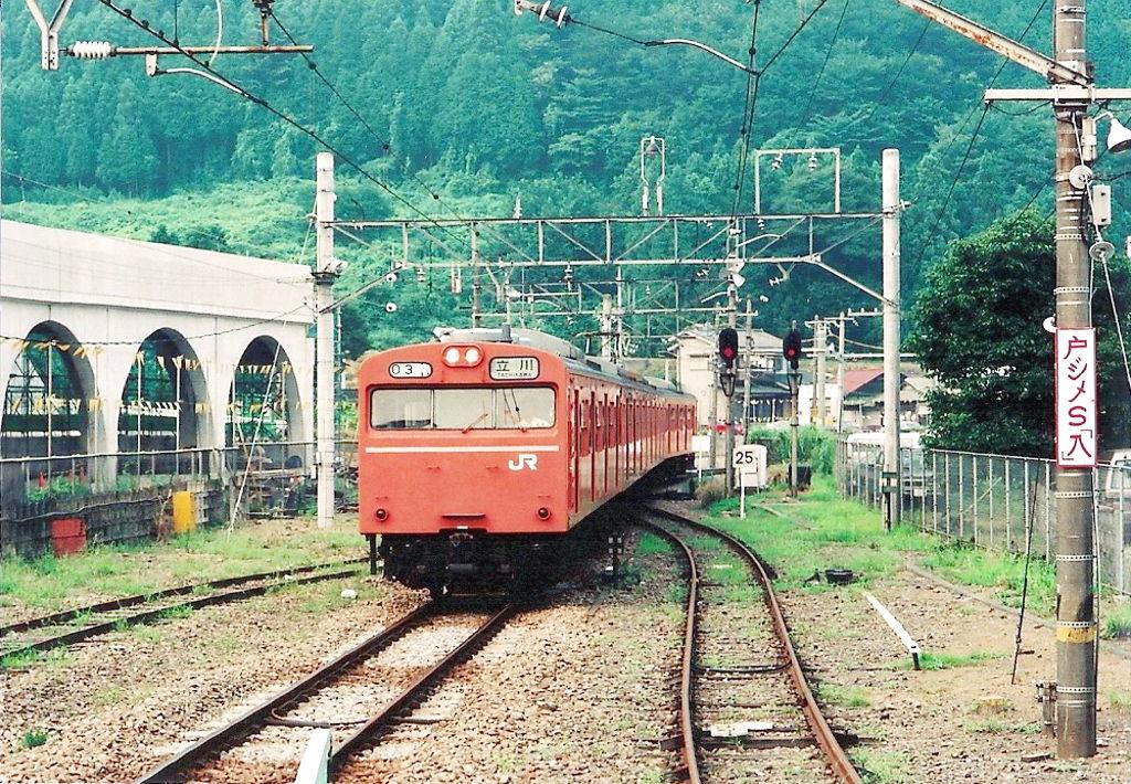 東京・武蔵五日市駅1995その2-8203