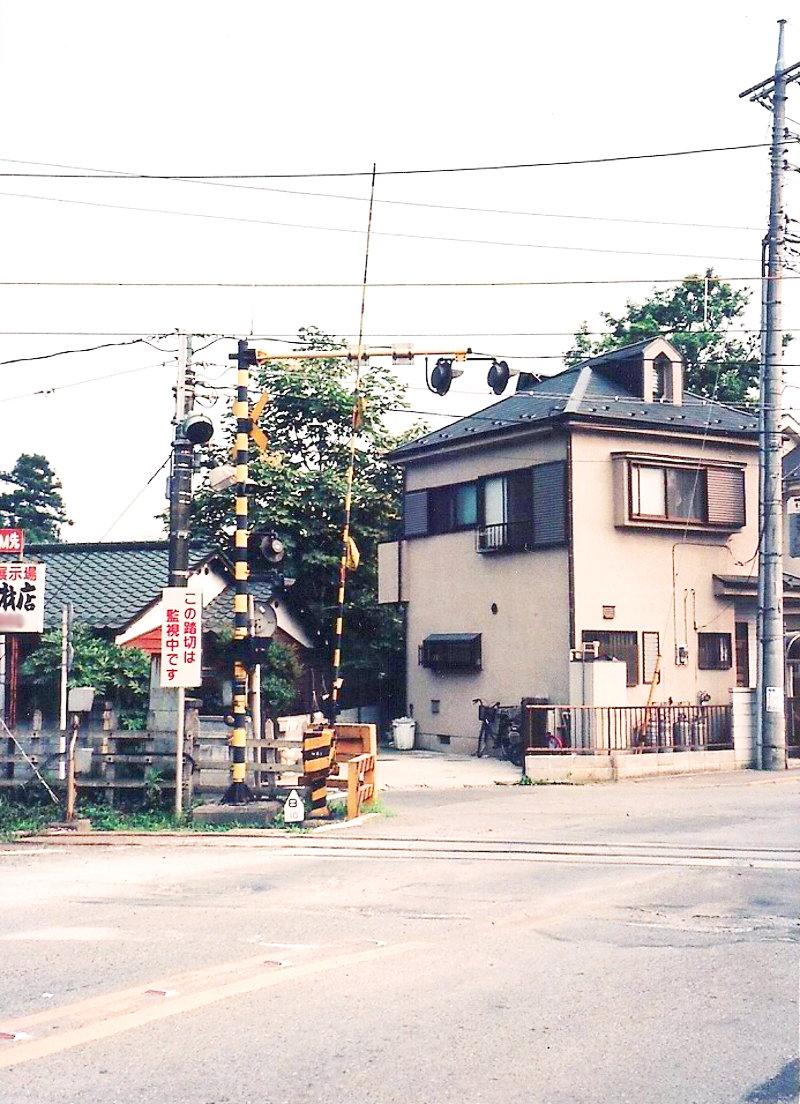 東京・武蔵五日市駅1995その2-8207