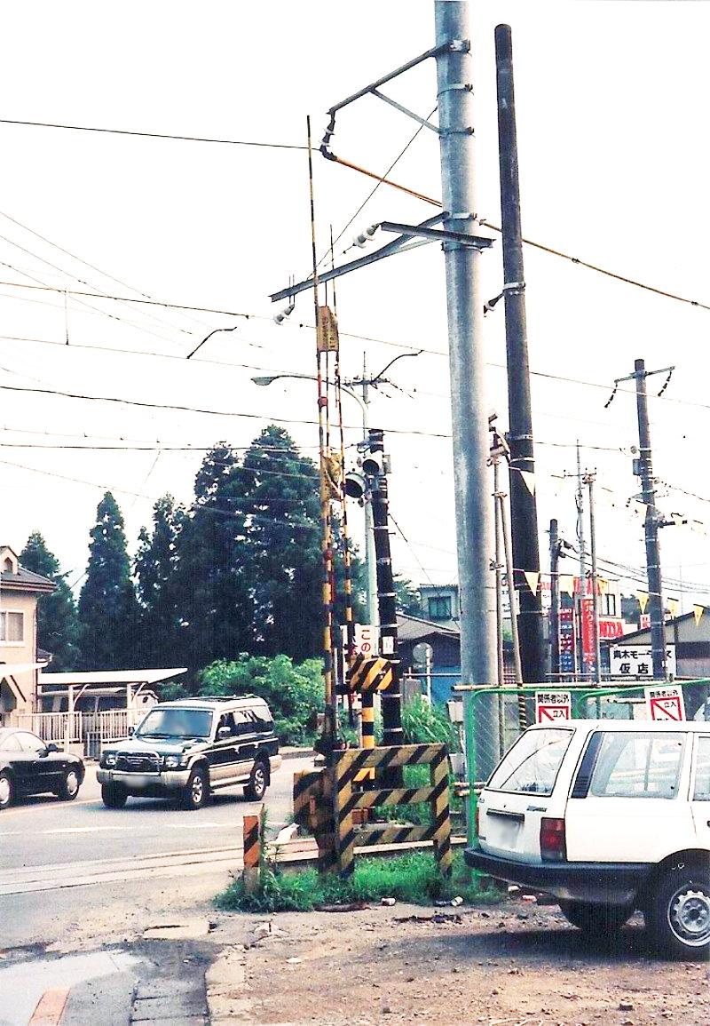 東京・武蔵五日市駅1995その2-8208