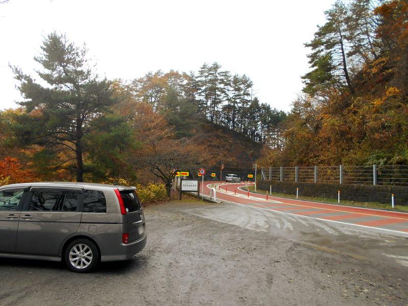 秋の奥多摩ドライブ2015-5011
